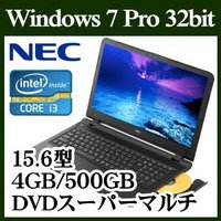■主な仕様■ 【OS】: Windows 7 professional 32bit SP1適用済  ...