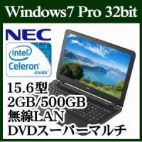 ■主な仕様■ 【OS】: Windows 7 Professional 32ビット SP1 適用済 ...