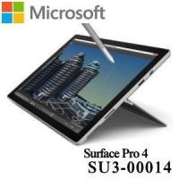【第6世代 Coreプロセッサ搭載 Sruface Pro4】   ■主な仕様■ 【OS】:Wind...