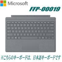 【主な仕様】  ◆対応端末:Surface Pro/Surface Pro 4/Surface Pr...