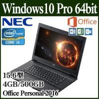■ NECのハイエンドノートPC    Windows10 Pro 64ビット 搭載!   15.6...