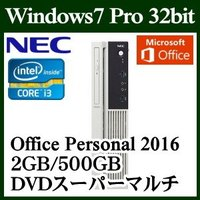 ■主な仕様■ 【OS】: Windows 7 Professional 32ビット        (...