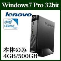 【高性能CPU Celeron搭載Window7 Pro コンパクトデスクトップPC】  ◆主な仕様...