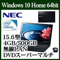 ■主な仕様■ 【OS】:Windows 10 Home 64bit (日本語版) 【CPU】:インテ...
