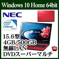 ■主な仕様■ 【OS】:Windows 10 Home 64bit (日本語版) 【CPU】:インテ...