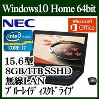 ■主な仕様■ 【OS】: Windows 10 Home 64ビット 【CPU】: Core i7 ...