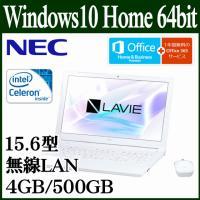■DVDスーパーマルチ(DVD&CD 書込み、読込み可)、  高速無線LAN ac/a/b/...