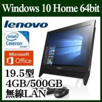◆ 使いやすさはそのままに、さらにパワーアップした Windows 10 ◆ Office Home...