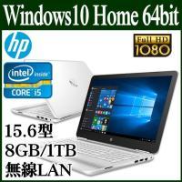 ■Windows10 に最新のCore i5 7200U CPU、音質に拘ったB&O Pla...