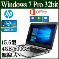◆ Windows 7 Pro(32bit)搭載。  Windows 7 Pro(32bit)を搭載...