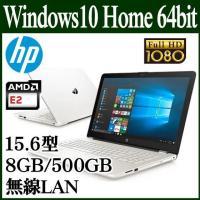 ■Windows10 Home 64bit AMD E2-9000e APU 1.5GHz  メモリ...