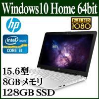 ◆Windows 10 Home (64bit)搭載。  Windows 10 Home (64bi...