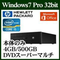 ■主な仕様■ 【OS】:Windows7Professional(32bit)プリインストール(Wi...