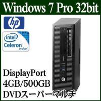 ■ HPのスタイリッシュデスクPC  Windows 7 Professional 32bit 搭載...