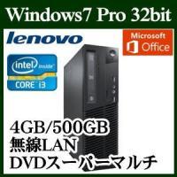 【USBポートのアクセス制御】  データ流出を防ぐため、BIOSでのUSBポート有効・無効の管理を ...