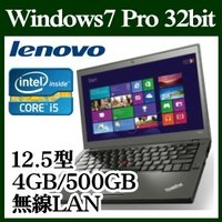 ■主な仕様■ 【OS】Windows 7 Professional SP1 32bit(日本語版) ...
