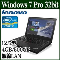 ■主な仕様■ 【OS】: Windows 7 Professional SP1 32bit (日本語...