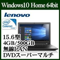 ■主な仕様■ 【OS】:  Windows 10 Home 64bit 日本語版 【CPU】:Int...