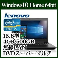 ■主な仕様■ 【OS】:Windows 10 Home 64bit 【CPU】:Core i5 72...