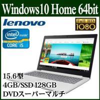 ■ レノボの超お買い得ノートPC!    Windows 10 Home 64bitを搭載した201...