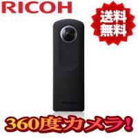 【360°の世界をより鮮やかに、高画質で記録!ハイクオリティカメラ】 ■主な仕様■ 【撮影距離】:約...