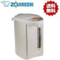 新品 電気ポット 象印 CD-WX40-HA 4.0L グレー 3段階保温温度設定 マイコン沸とう