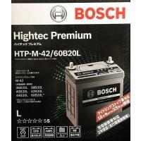 BOSCHブランド最高峰バッテリーです。 アイドリングストップ車・充電制御車には対応したバッテリー装...