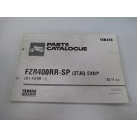 こちらの商品はFZR400RR-SPのパーツリストとなっております。  パーツリストではございますが...