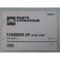 こちらの商品はFZR400RR-SPのパーツリストとなっております。パーツリストではございますが、事...