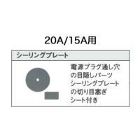 IHクッキングヒーター パナソニック 関連部材 別売品 KZ-043 検索用カテゴリ315