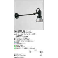住宅用照明器具 マックスレイ スポットライト MS10411-02 検索用カテゴリ8 【LED照明】...