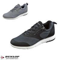 軽量設計で歩きやすく、疲れにくい靴紐タイプのシューズです。 土踏まずを支えるアーチサポートインソール...