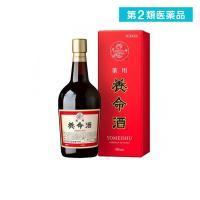 薬用 養命酒 700mL (新パッケージ) 第2類医薬品