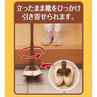 靴べら ロング 木製 自立スタンド型