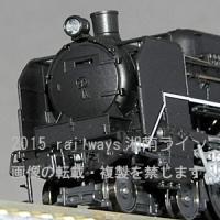 C59形蒸気機関車は、東海道・山陽本線用優等列車牽引用のC53に替わる大型蒸気機関車として1941年...
