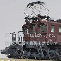 EF57形電気機関車は、東海道本線で特急列車牽引用の機関車として、1939年から15両が製造されまし...