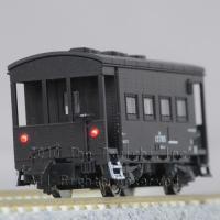 ヨ5000形は、高速貨物列車用緩急車として、1959年からヨ3500形緩急車の走行装置を2段リンク化...