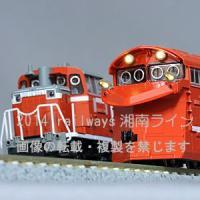 DD16形ディーゼル機関車は、線路等級が低く、DD13やDE10といった従来の小型ディーゼル機関車で...