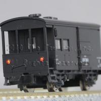 ワフ29500は1955年から61年にかけて製造された貨車に緩急車設備を追加した有蓋緩急車です。 1...