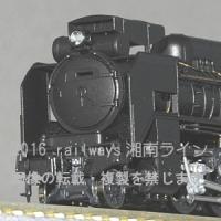 「デゴイチ」の愛称で親しまれた日本を代表する国鉄の蒸気機関車D51。 昭和10年(1935)に登場し...