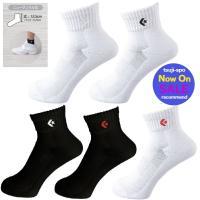 ソックス コンバース(converse)バスケットソックス(アンクルソックス/スポーツソックス)〔CB16006〕 3足以上購入で送料無料
