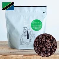 アフリカ最高峰、壮大なキリマンジャロ山麓で栽培されるタンザニアコーヒーの王様「キリマンジャロ」 辻本...