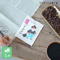 ケニア マサイAAは、ケニアコーヒーの中でもさらに良質なコーヒー豆をドーマン社の品質管理担当者が厳選...