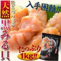 日本で本みる貝と呼ばれるものは非常に高価で、回転寿司等で出される「みる貝」は、ほとんどが代用品の白み...