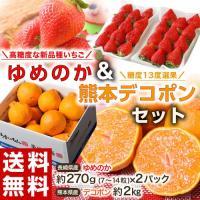 ■ゆめのか 2007年3月に愛知県によって品種登録されました。 長崎県内で一番作られている「さちのか...