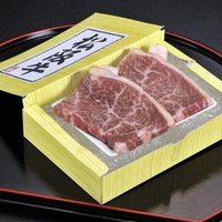 日本最初のブランド和牛にして、今なお最高峰の評価を受けている『松阪牛』。 その旨さを存分に感じていた...