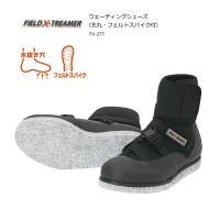 [SALE] 阪神素地 ウェーディングシューズ FX-277 (先丸・フェルトスパイク付)ブラック ...
