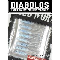 ライトゲーム攻略ワーム ディアボロス (DIABOLOS) フィードワーム ピンテール 1.6  メ...