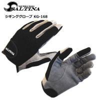 ソルティナ ジギンググローブ KG-168 ブラック  ジギング、キャスティングに必要な耐久性、フィ...