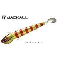 ジャッカル JACKALL アンチョビミサイル タチウオ狙いの秘密兵器!!  タチウオ攻略の選択肢を...